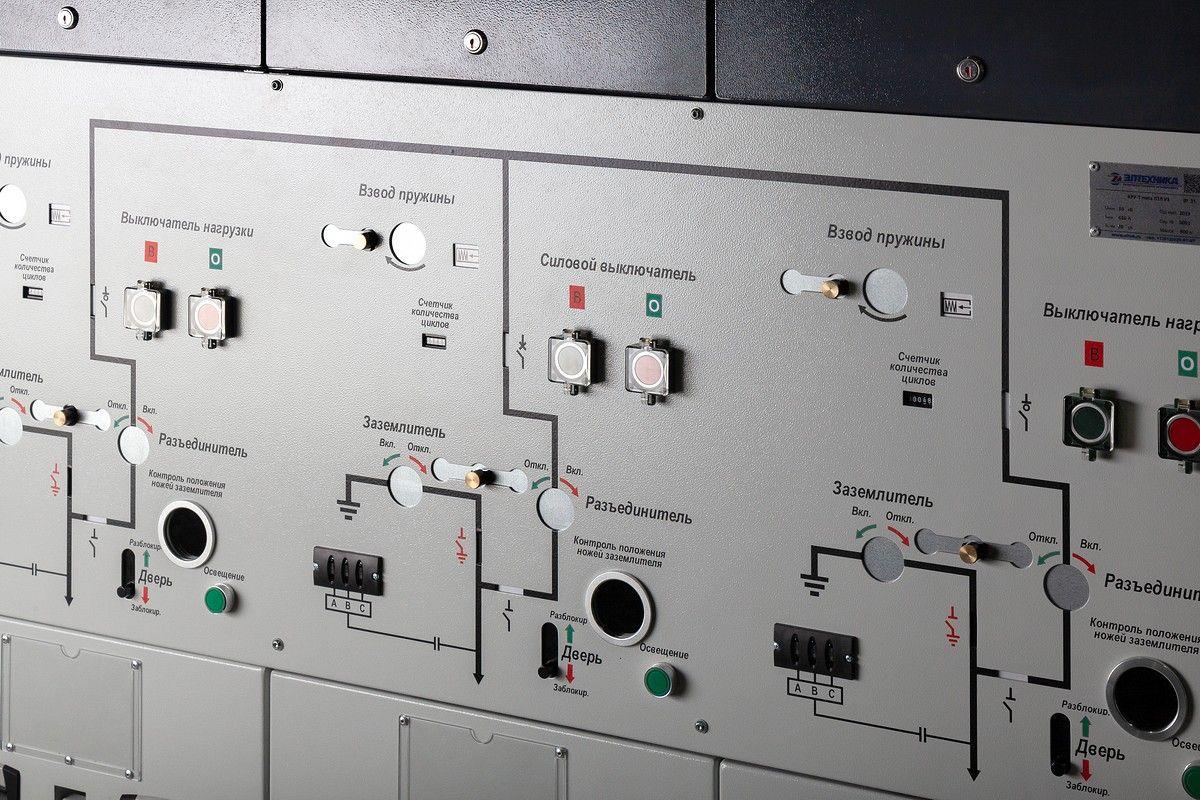 Комплектное распределительное устройство КРУ-Т