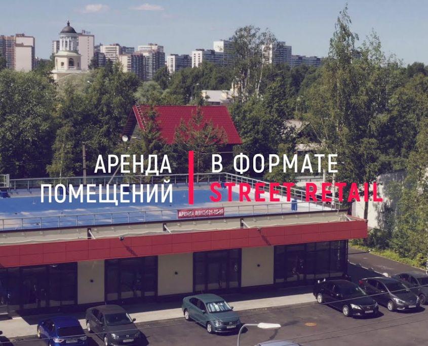 Реклама аренды торгового объекта