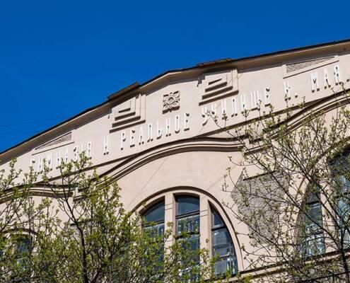 Karl May High School в Санкт-Петербурге для немецких партнеров